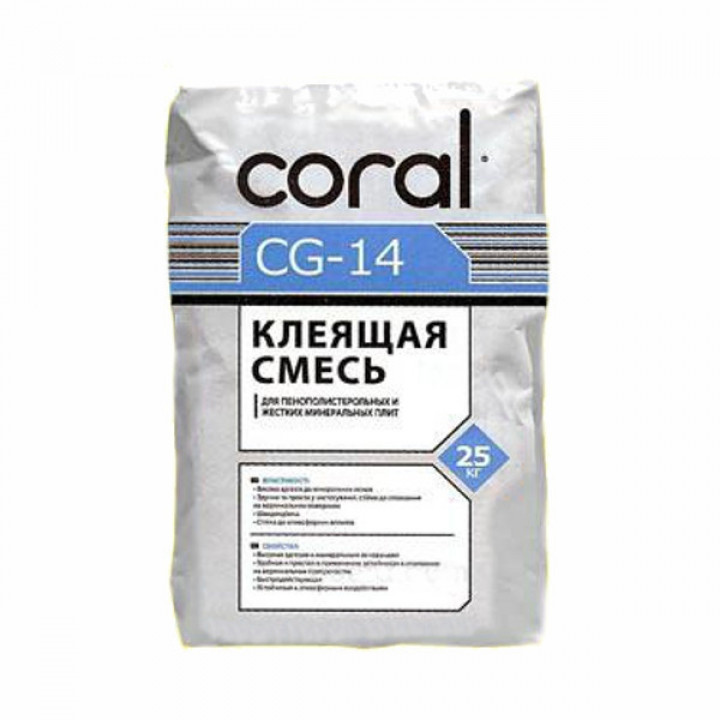 КОРАЛЛ CG-14 Клеящая смесь (Зима) 25 кг