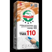 """Штукатурка Anserglob (Ансерглоб) TMK-110 """"Короед"""" 2,5мм белая, 25кг"""