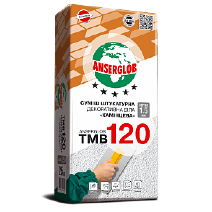 """Anserglob (Ансерглоб) TMB-120  """"Камешковая"""" 1,5 мм 25кг"""