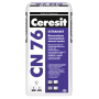 Высокопрочное покрытие для пола CERESIT CN 76 (25 кг)