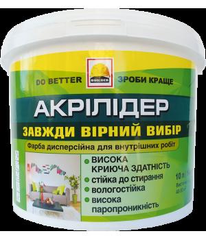 Краска интерьерная износостойкая BUILDER АКРИЛИДЕР (4,2 кг)