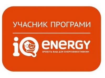 Схема оформления кредита на энергоэффективные товары с компенсацией – 35%. Программа IQ ENERGY