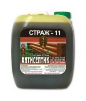 Антисептик биозащита СТРАЖ-11 (10л)