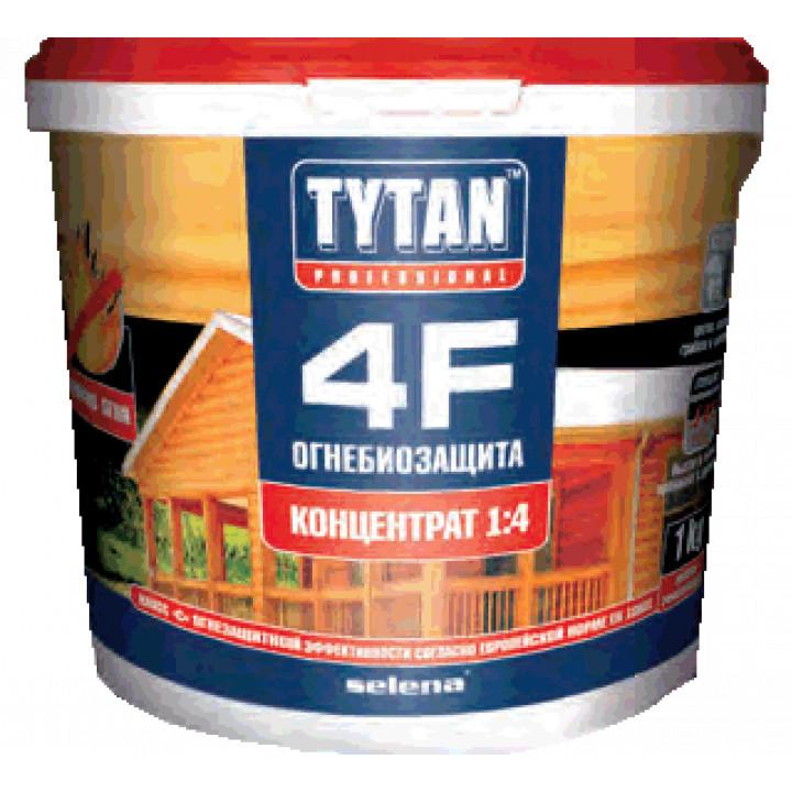 Огнебиозащита для дерева Tytan 4F (1:4/5кг)
