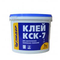 Клей для линолеума КСК-7 (14 кг.)