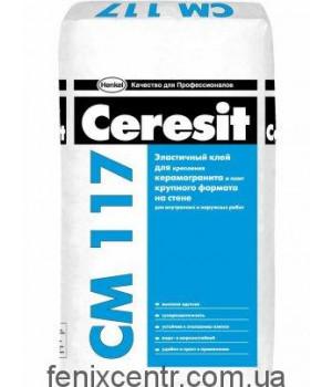 CERESIT СМ-117 Клеящая смесь 25кг