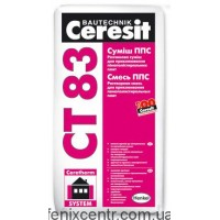 Клей для пенополистирольных плит CERESIT CT-83 (Харьков), 25кг
