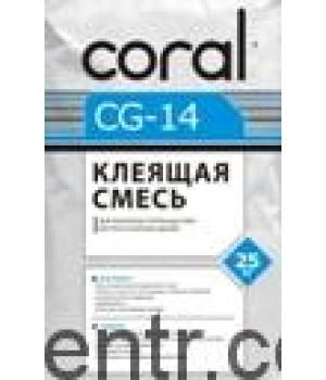 Клей для пенопласта КОРАЛЛ CG-14 (Харьков), 25 кг