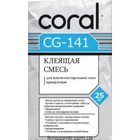КОРАЛЛ CG-141 Клеящая смесь (Зима) 25 кг