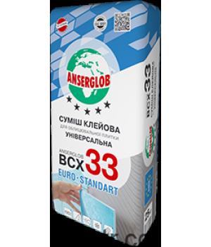Клей для плитки Anserglob (Ансерглоб) ВСХ-33, 25кг