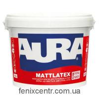 AURA Mattlatex Фарба матова латексна 10л