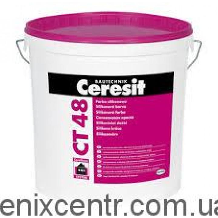 CERESIT IN-48 Краска силиконовая фасадная 10л.