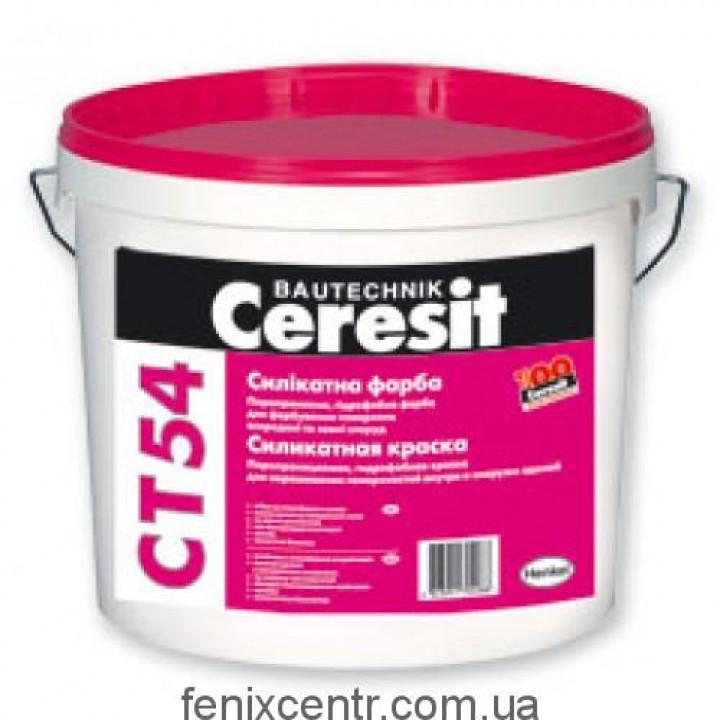 CERESIT IN-54 Краска фасадная силикатная 10л.