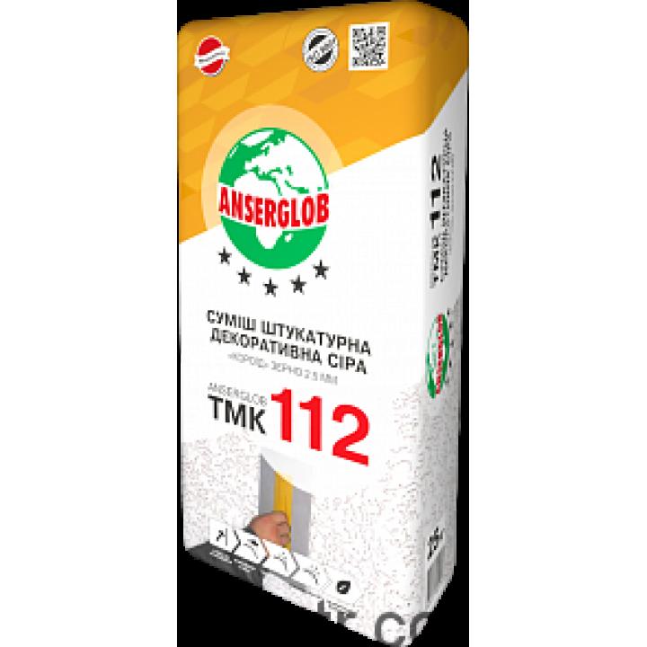 "Штукатурка Anserglob (Ансерглоб) TMK-112 ""Короед"" (серая) 3,5мм, 25кг"