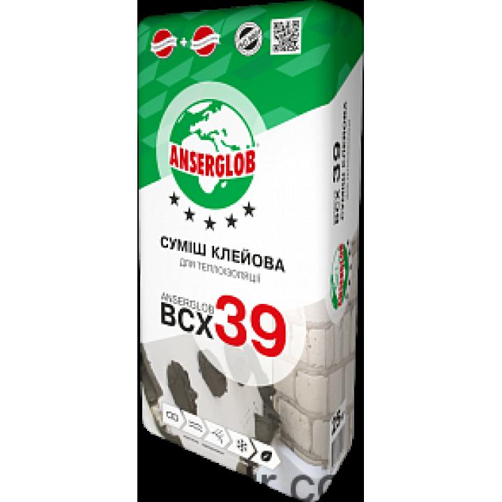 Клей для теплоизоляции Anserglob (Ансерглоб)  ВСХ-39, 25кг