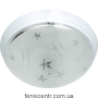 HOROZ  светильник Ufo Star