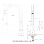 VOLLE Benita Смеситель для кухни (15174300)