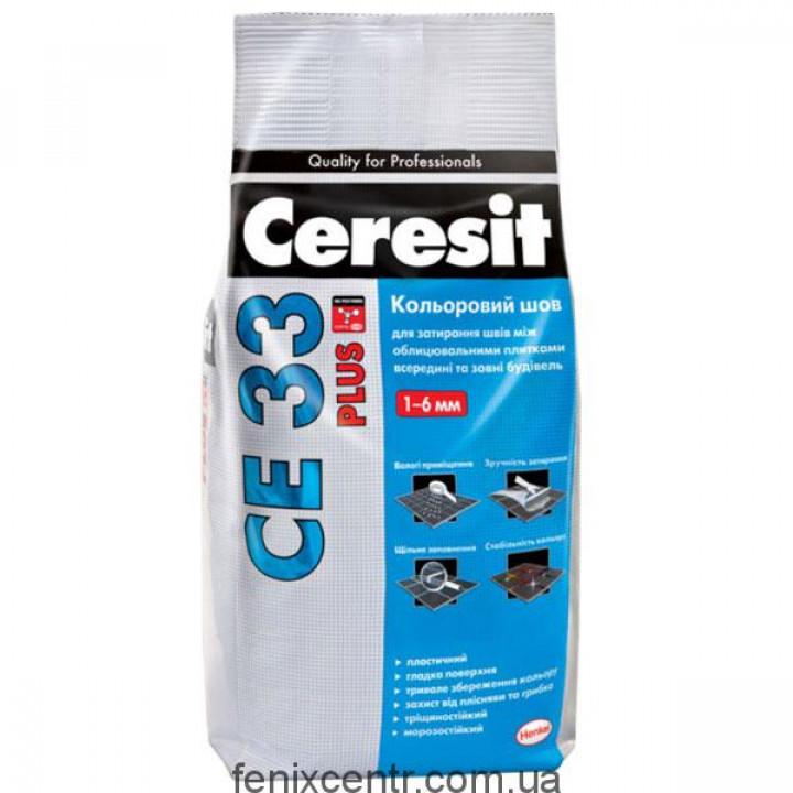 Затирка для швов CERESIT CE-33 Plus, 2кг