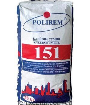 Кладочная смесь POLIREM 151 универсальная, 25кг