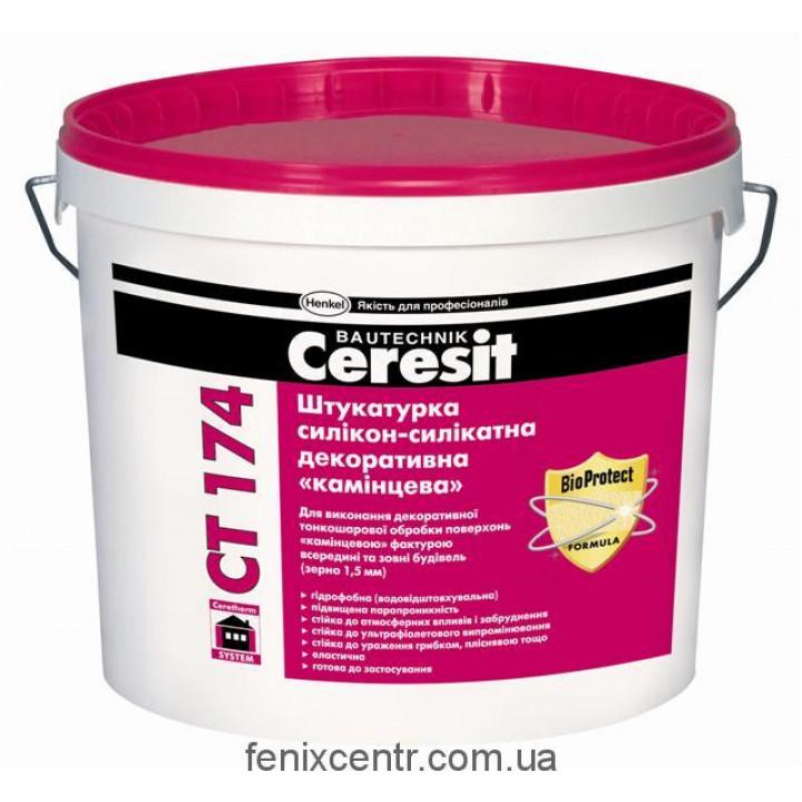 Штукатурка силикон-силикатная CERESIT CТ 174  декоративная «камешковая» 25кг