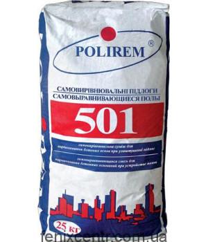 Наливной пол POLIREM 501, 25кг