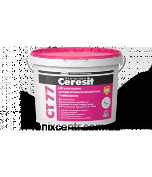 Штукатурка декоративно-мозаичная CERESIT CT-77  полимерная (14кг)