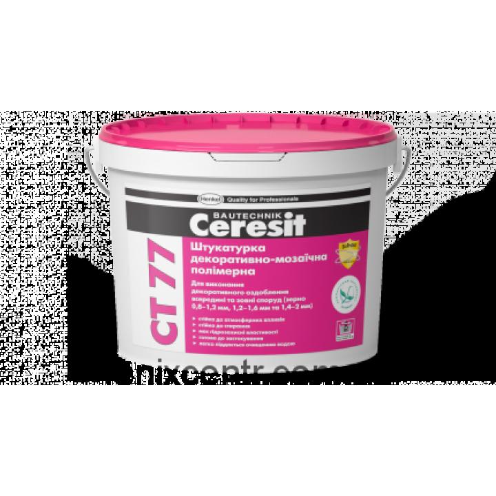 Штукатурка декоративно-мозаичная CERESIT CT-77  полимерная 14кг
