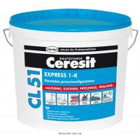 CERESIT CL 51 Однокомпонентная гидроизоляционная мастика 14кг