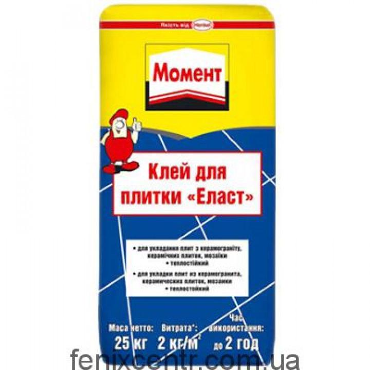 Клей для плитки МОМЕНТ Термостойкий, 25кг
