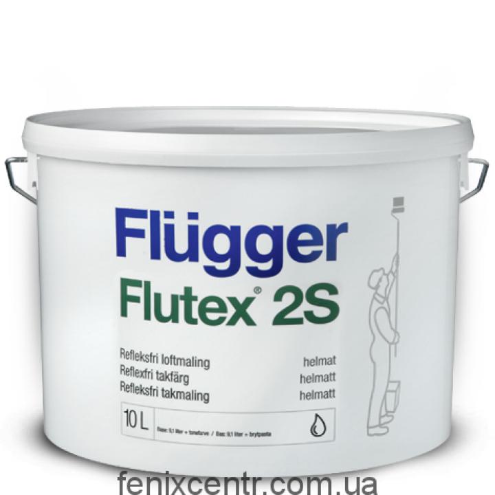 Краска интерьерная FLUGGER Flutex 2S (10 л)