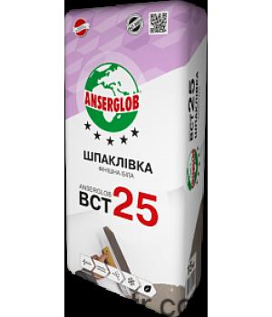 ANSERGLOB (Ансерглоб) ВСТ 25 Шпаклевка финишная белая (15кг)