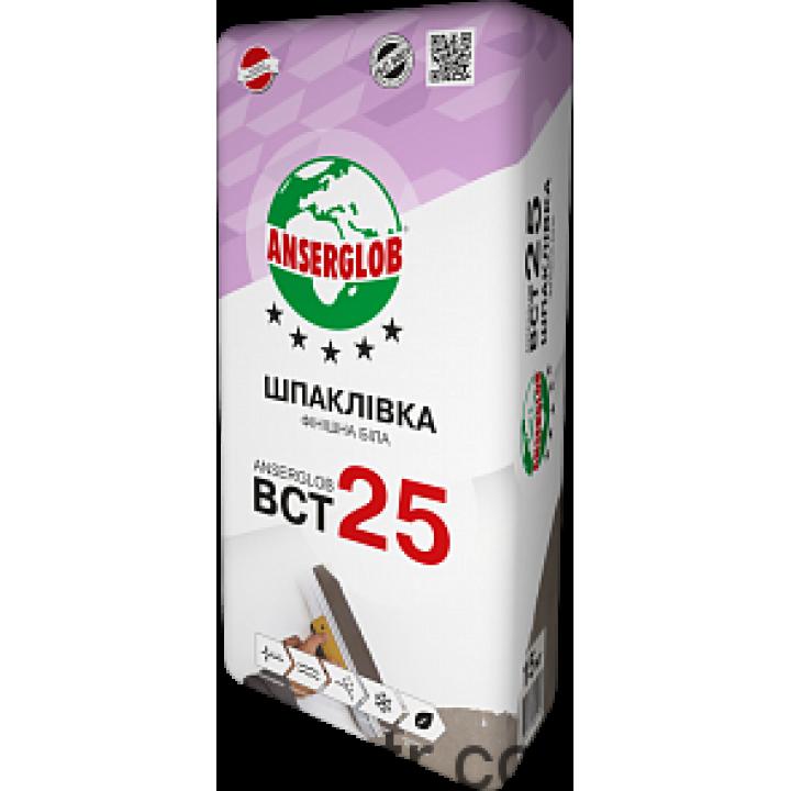 ANSERGLOB (Ансерглоб) ВСТ 25 Шпаклевка финишная белая, 15кг