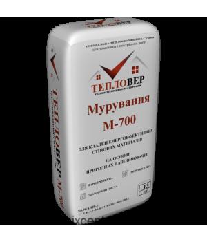 ТЕПЛОВЕР Кладка М-700 Теплоизоляционная кладочная смесь (24 л)