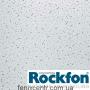 Плита потолочная ROCKFON Lilia 0,6*0,6м 12мм