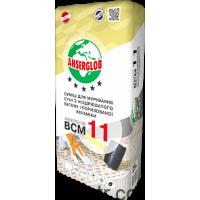 Клей для газоблока АНСЕРГЛОБ BCM-11 (Anserglob), 25кг