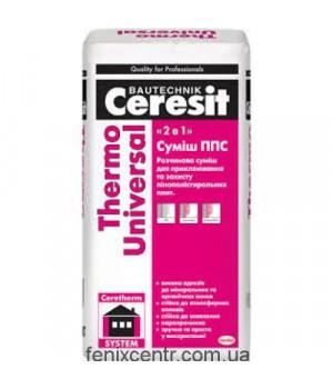 CERESIT Thermo Universal Универсальный клей для пенополистирола, 25кг