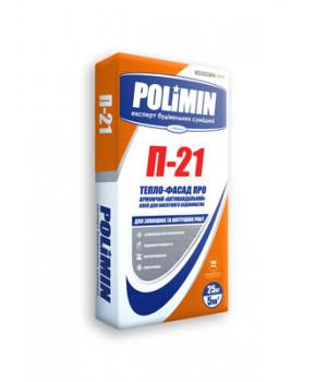 ПОЛИМИН П-21 клей для приклеивания и армирования минеральной ваты (25 кг)