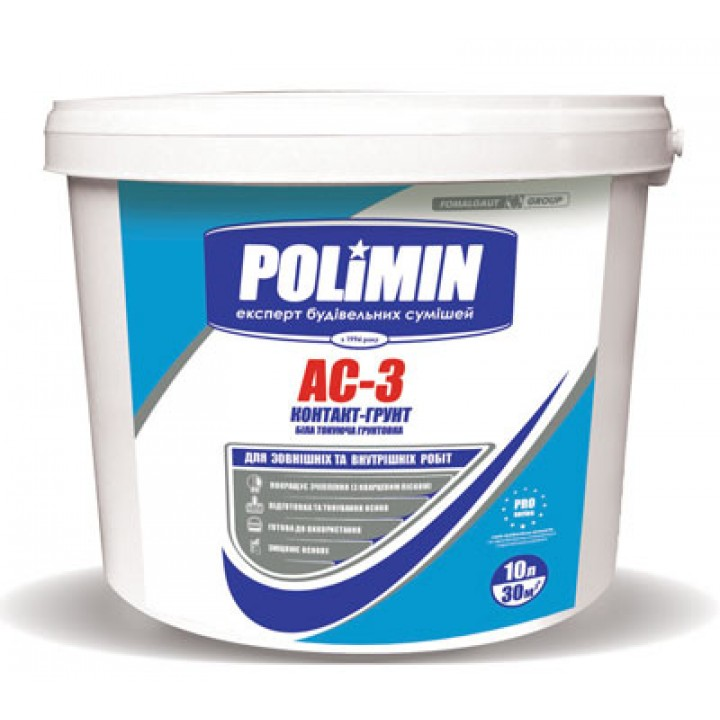 ПОЛИМИН АС-3 Краска-грунт 15кг