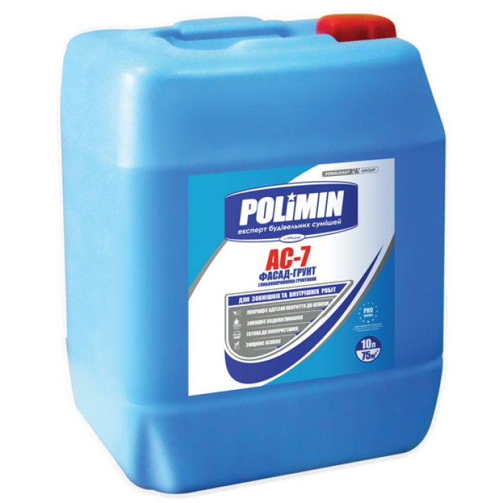 ПОЛИМИН АС-7 грунтовка глубокого проникновения 10л