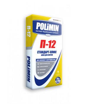 ПОЛИМИН П-12 Клей для керамической плитки 25кг