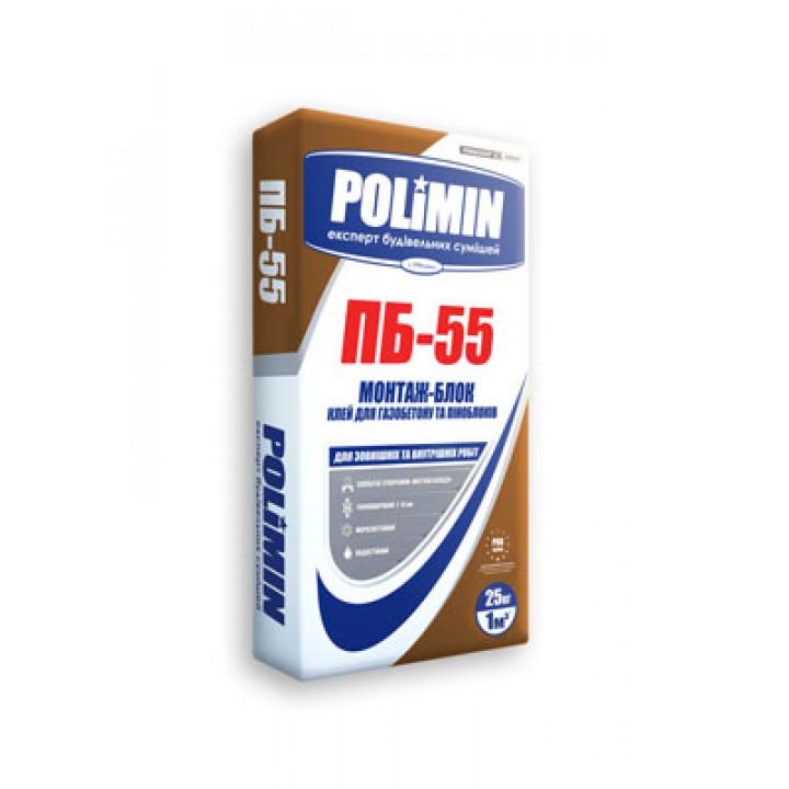 """ПОЛИМИН П-55 Клей для газоблока """"Монтаж-Блок"""" 25кг"""
