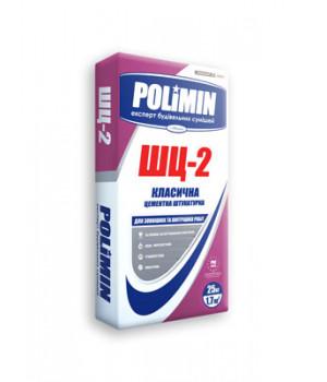 ПОЛИМИН ШЦ-2 Штукатурка стартовая цементная 25кг