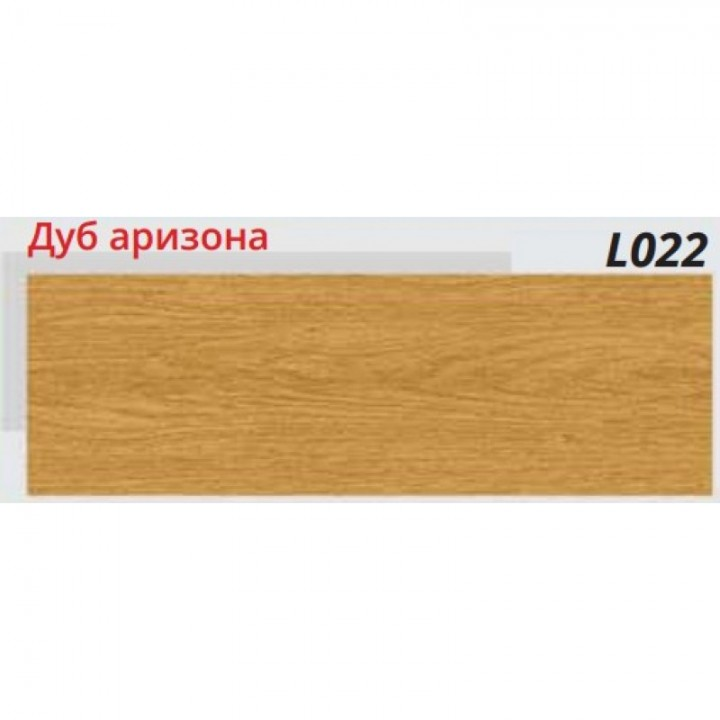 LinePlast Плинтус Дуб аризона L022 2.5м