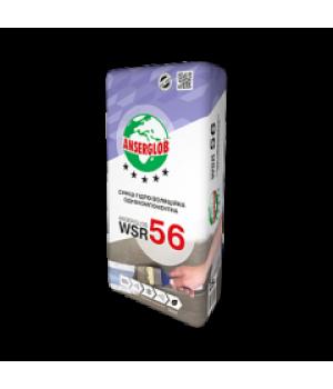 Ансерглоб WSR-56 Смесь гидроизоляционная (25 кг)