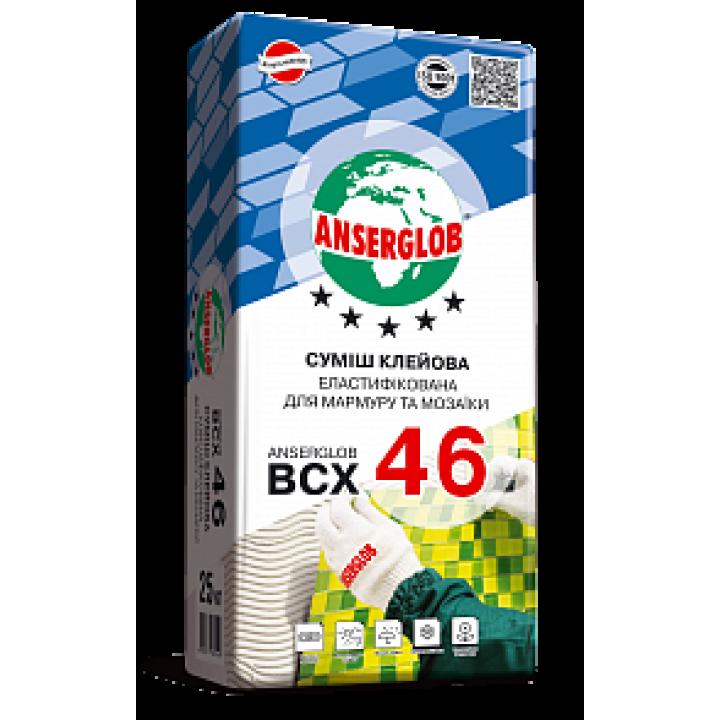 Ансерглоб ВСХ-46 клей для мрамора и мозаики (белый) 25кг