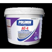ПОЛИМИН АС-4 бетон-контакт 7,5кг