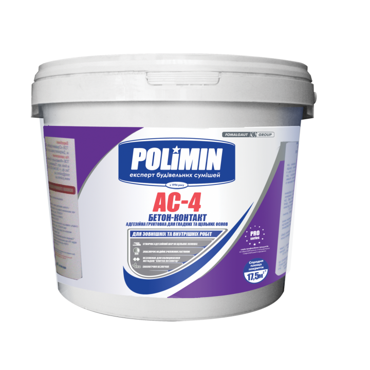 ПОЛИМИН АС-4 бетон-контакт  15кг