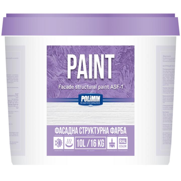 Полимин ASF 1 краска акриловая структурная фасадная 16 кг