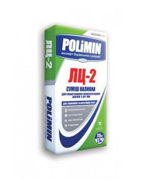 Наливной пол Полимин ЛЦ-2 от 5-80мм, 25кг