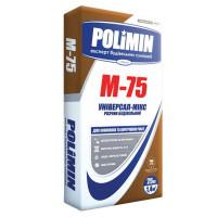 Строительный раствор универсал-микс Полимин М-75 (25 кг)
